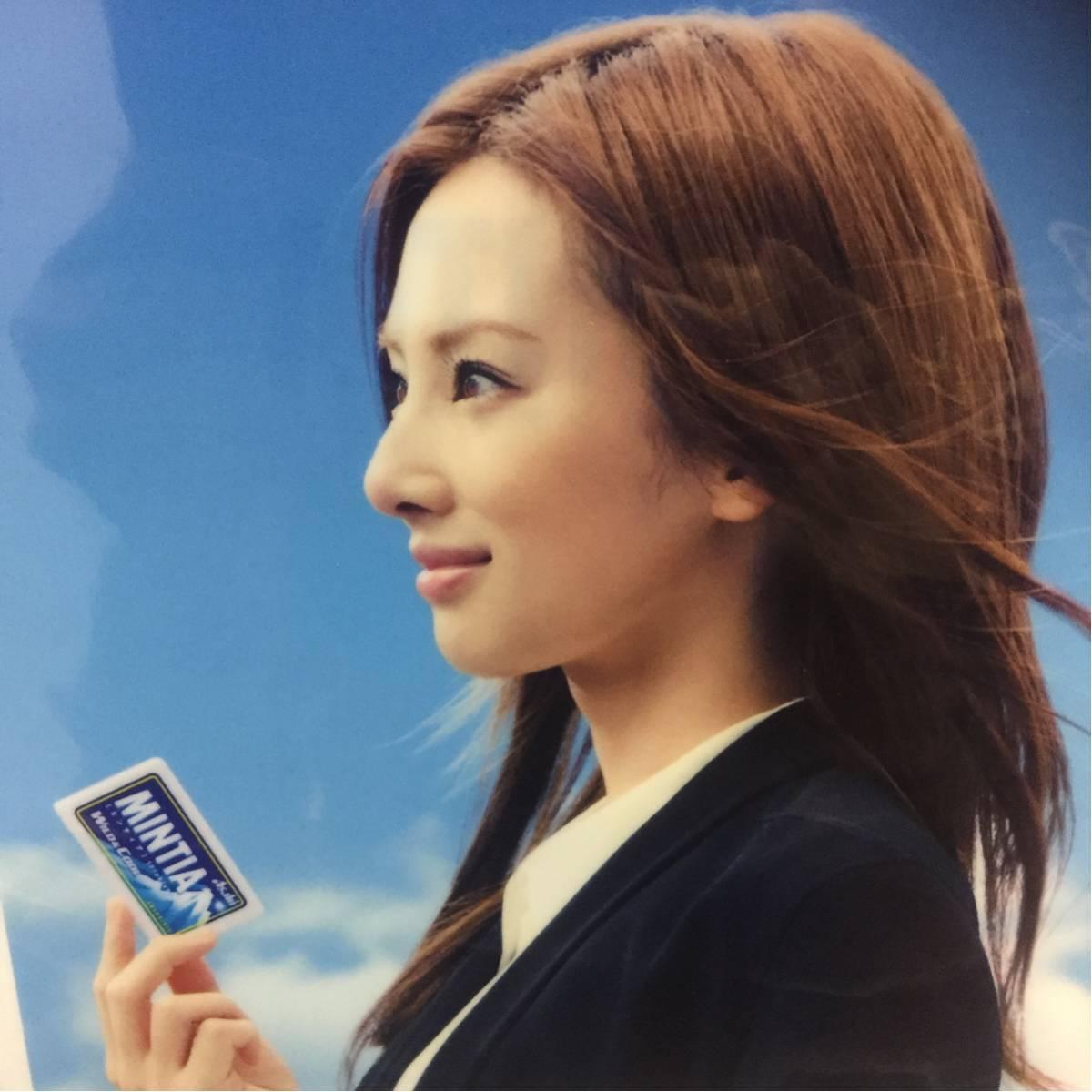 未使用★非売品 レア! 北川景子 クリアファイル ミンティア当選品★ グッズの画像