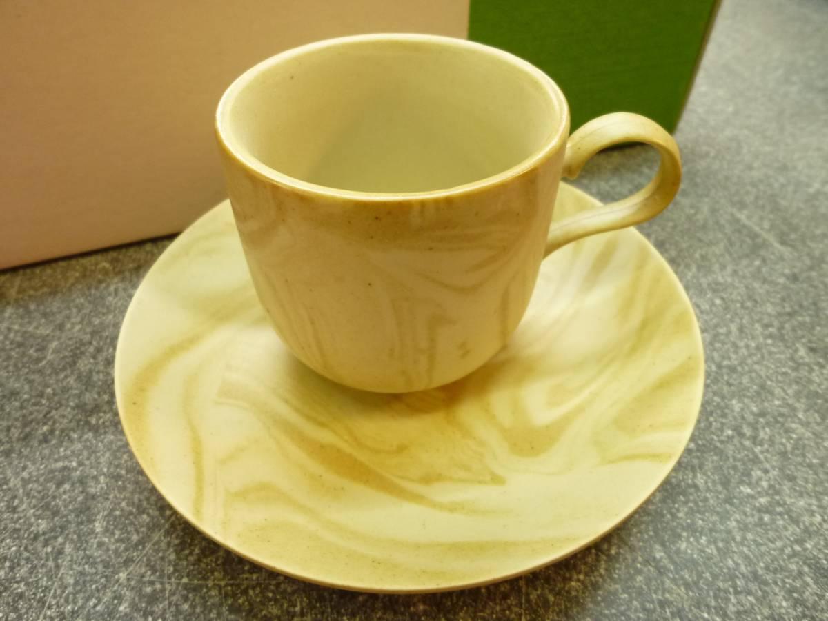 未使用【有田焼 5客セット ねりこみ】カップ&ソーサ 高級ねりこみ 土と炎 珈琲 コーヒーカップ 茶 マーブル
