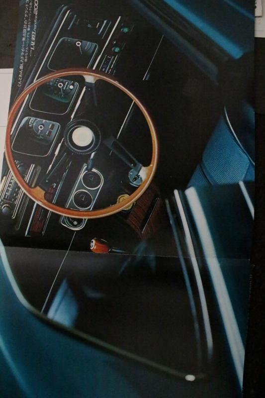 初代 日産 ローレル C30 旧車カタログ K888 珍しい構成のカタログです 7B17_画像5