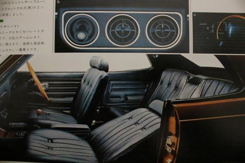 初代 日産 ローレル C30 旧車カタログ K888 珍しい構成のカタログです 7B17_画像8