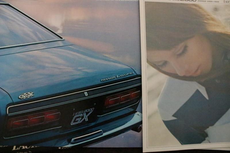 初代 日産 ローレル C30 旧車カタログ K888 珍しい構成のカタログです 7B17_画像7