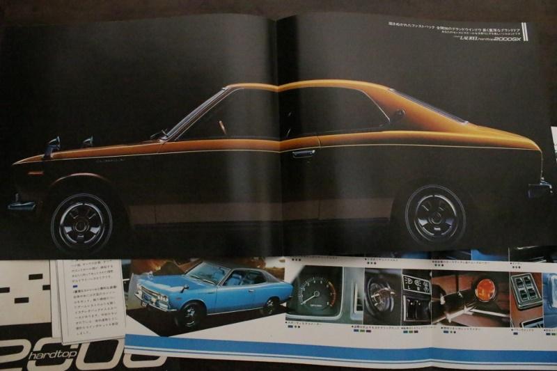 初代 日産 ローレル C30 旧車カタログ K888 珍しい構成のカタログです 7B17_画像3