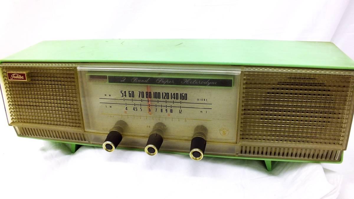 ro3706n000694 TOSHIBA 東芝 ラジオ かなりやS 5YC-608 真空管ラジオ