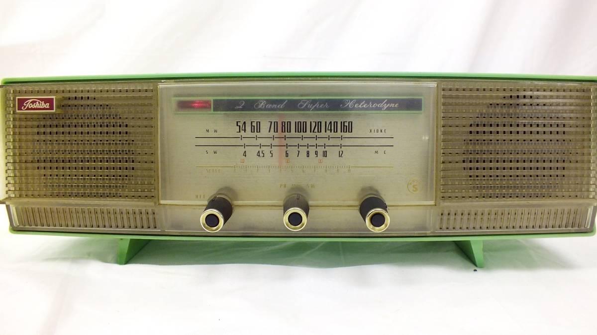 ro3706n000694 TOSHIBA 東芝 ラジオ かなりやS 5YC-608 真空管ラジオ_画像3