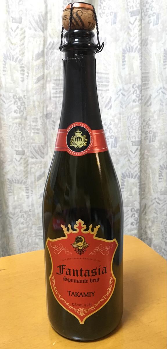 高見沢 Takamiy ソロ記念ワインの空き瓶 1ケ