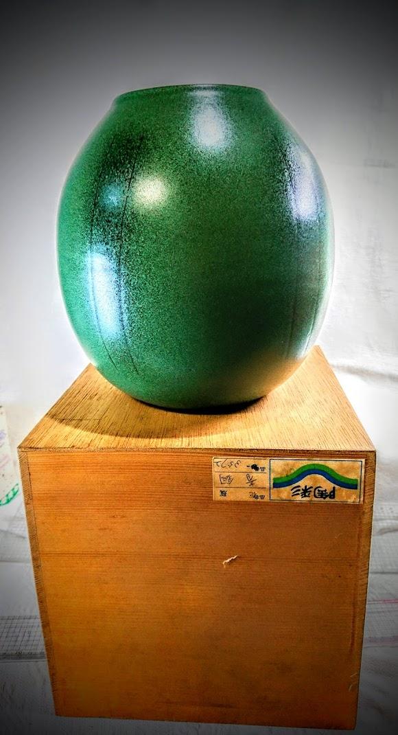 信京窯  陶彩青銅 花器 花瓶 壷 花入 花生 陶印有 共箱付 未使用