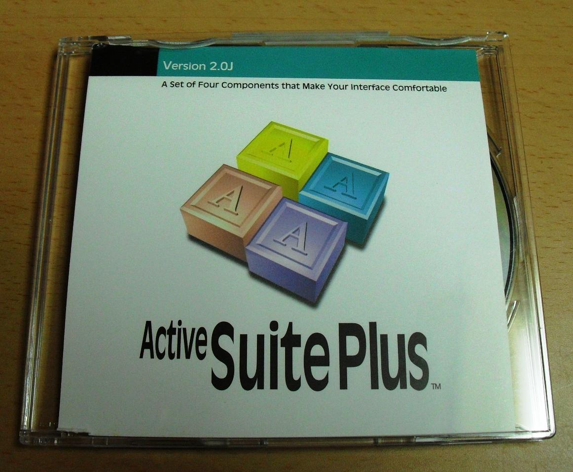 ★ Active Suite Plus Ver2.0J