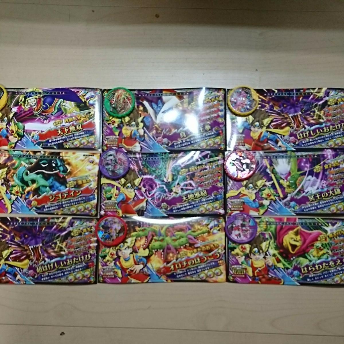 ドラクエモンスターバトルスキャナー スペシャルチケット大量(送無) スキャンバトラーズ使用可_画像3