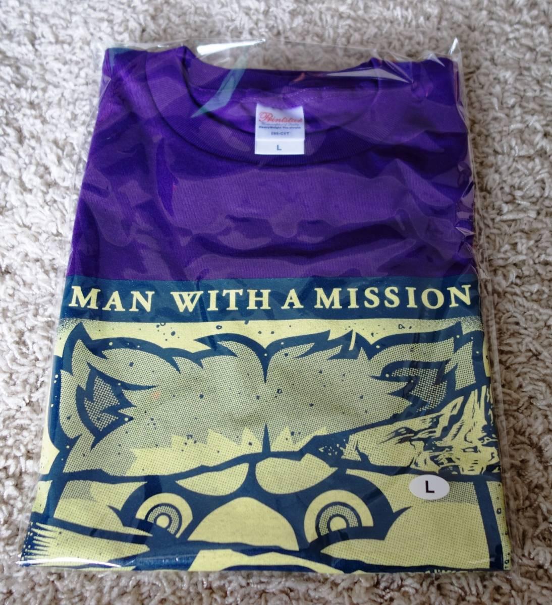 MAN WITH A MISSION マンウィズ W.O.Fツアー Tシャツ LINE ver パープル 紫 通販先行カラー Lサイズ The World's On Fire TOUR 2016 送料込