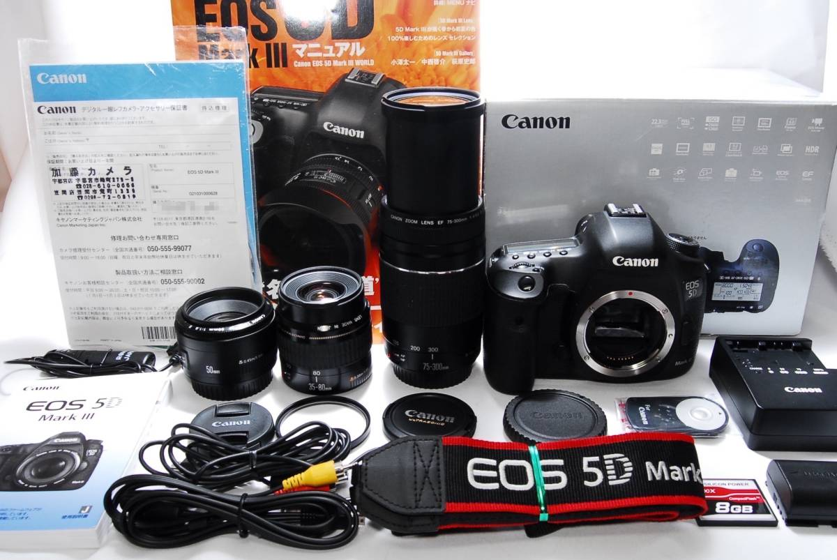 ★極上品★ Canon EOS 5D Mark Ⅲ トリプルズームキット♪