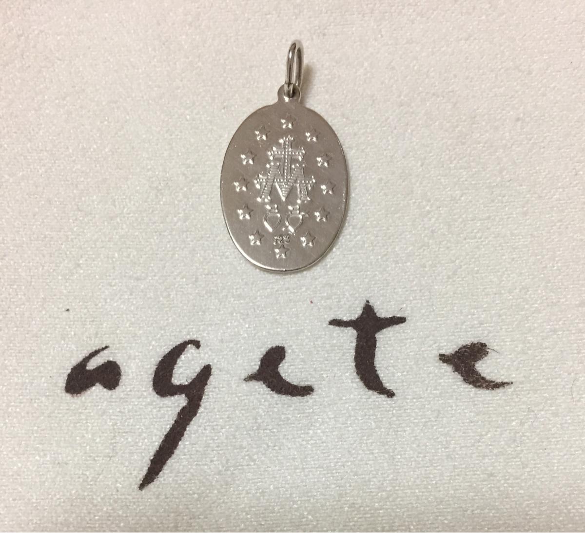 アガット agate インポート メダイシルバーチャーム ★送料無料★_画像2