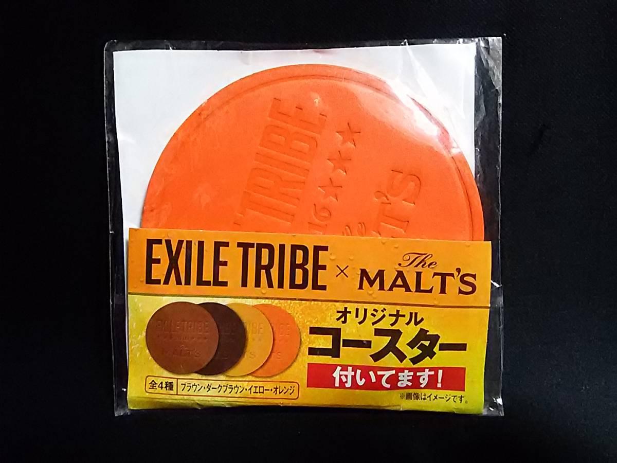 EXILE TRIBE The MALT'S オリジナルコースター オレンジ t31