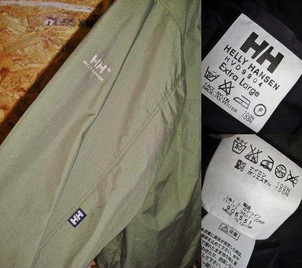 XL ヘリーハンセン HELLY HANSEN ナイロンジャケット アノラックパーカー カーキ プルオーバー_画像10