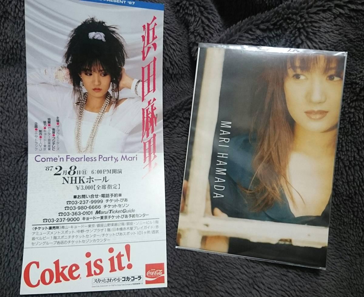 浜田麻里フライヤーセット1987
