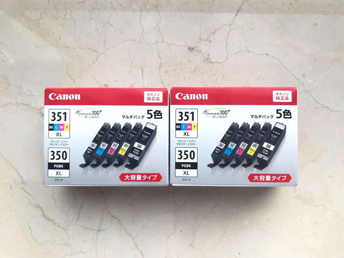 [新品 送料無料 2個セット] CANON純正 BCI-351XL+350XL/5MP 5色パック×2 マルチパック大容量タイプ