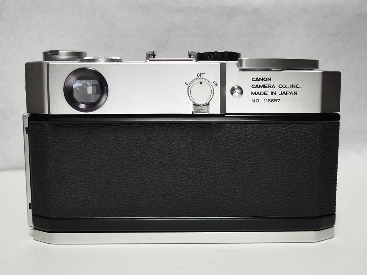 Canon 7s_画像3