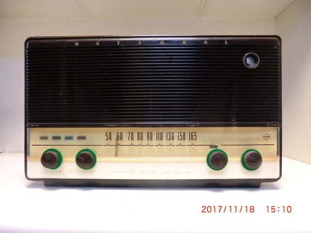 ナショナル製5球スーパーラジオ