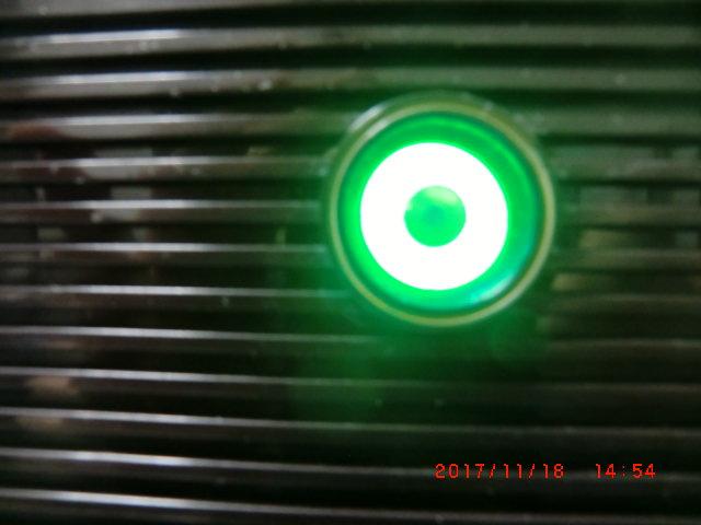 マジックアイの拡大画像・緑に輝いています