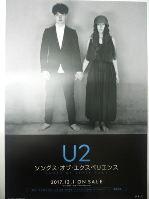 ●U2●12/1発売「ソングス・オブ・エクスペリエンス」告知ポスター