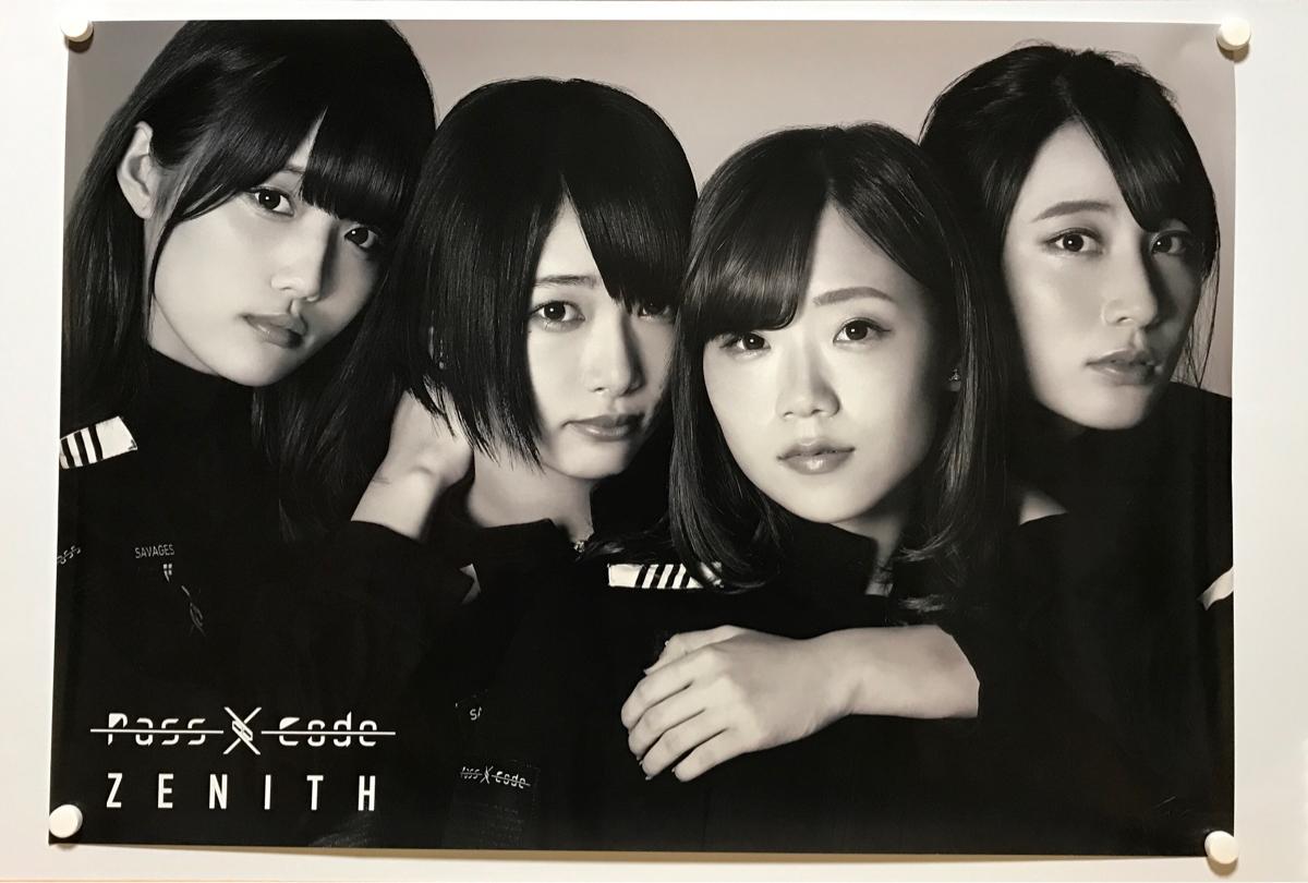 Passcode ZENITH ポスター B2サイズ