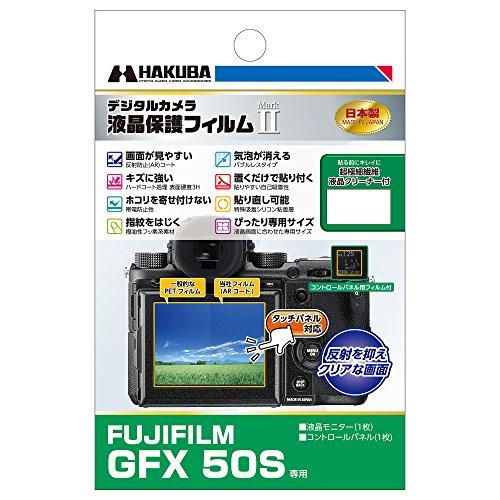 HAKUBA デジタルカメラ液晶保護フィルムMarkII FUJIFILM GFX 50S専用 DGF2-FGFX50S