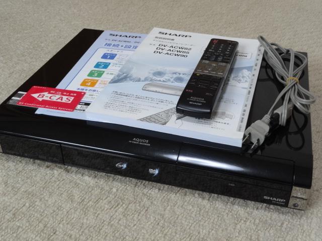 2番組W録!SHARP DVDレコーダー DVーACW82 動作品
