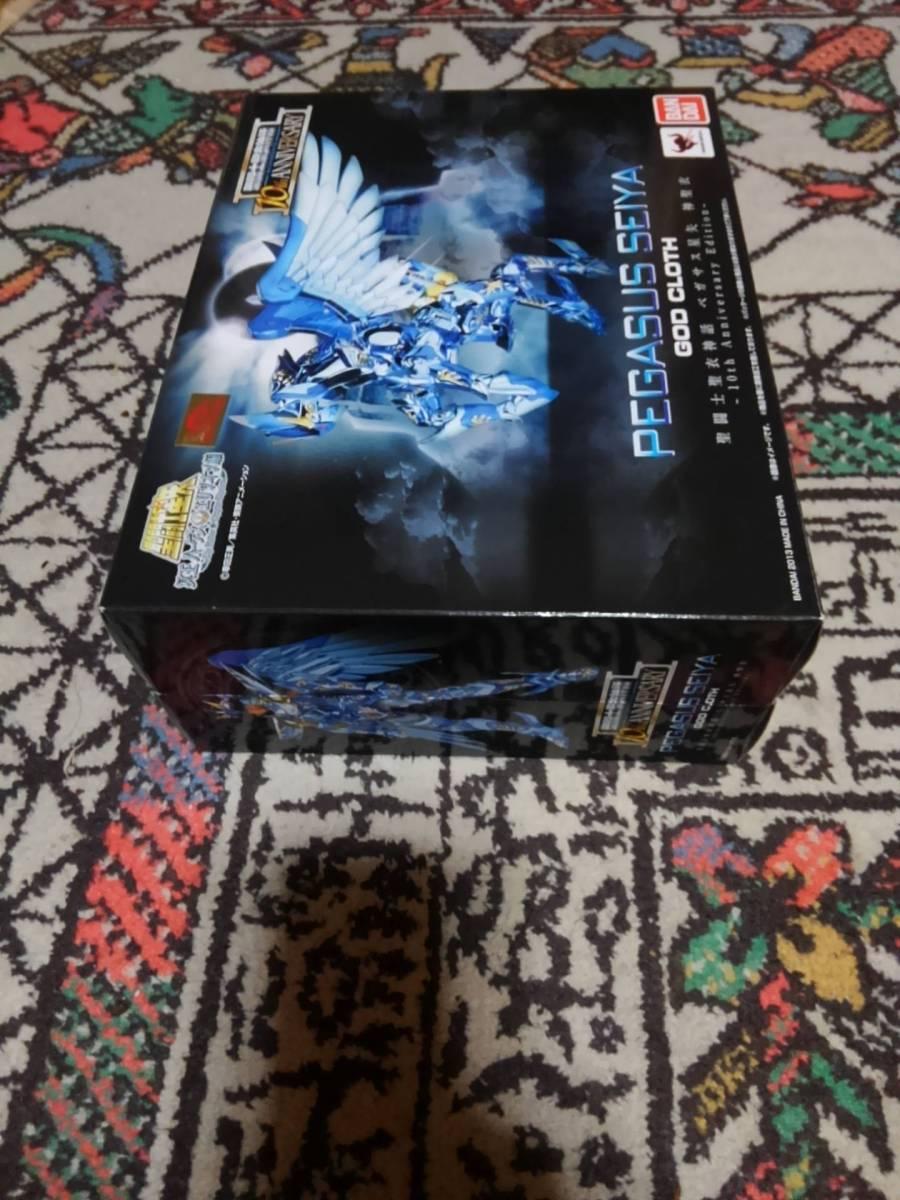 聖闘士聖衣神話 ペガサス 星矢 神聖衣 10th Anniversary Edition