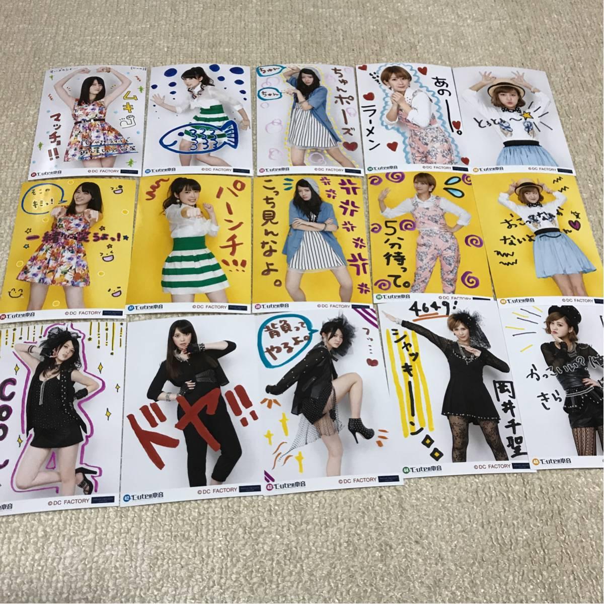 美品 ℃-ute コレクション生写真 フルコンプセット ⑧ ライブグッズの画像