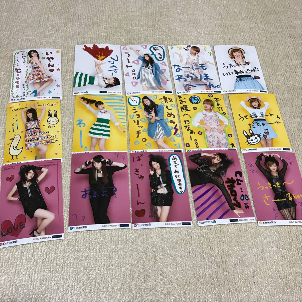 美品 ℃-ute コレクション生写真 フルコンプセット ⑨ ライブグッズの画像
