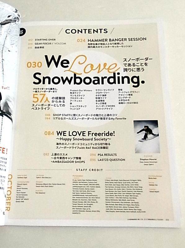 ◆新品◆FREERUN◆スノーボーダーであることを誇りに思う_画像3