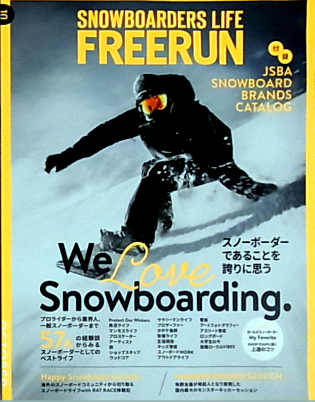 ◆新品◆FREERUN◆スノーボーダーであることを誇りに思う_画像1