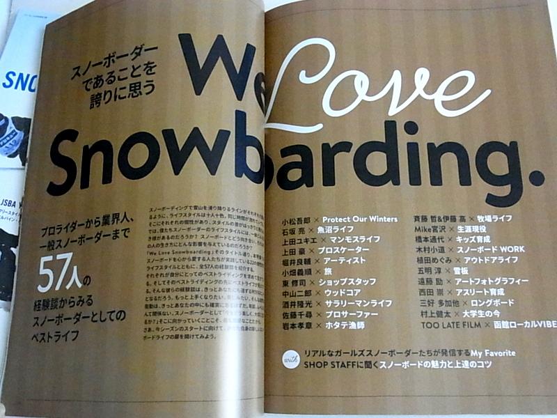 ◆新品◆FREERUN◆スノーボーダーであることを誇りに思う_画像4