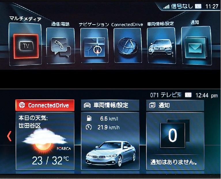 BMW F45 2シリーズ アクティブツアラー 簡単インストールタイプ テレビ キャンセラー xドライブ Mスポーツ iパフォーマンス ラグジュアリー_画像4