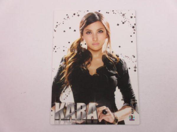 KARA スターコレクションカード/韓国版■レアカード■KARA-091/パク・ギュリ