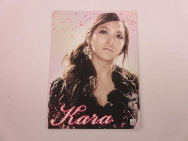 KARA スターコレクションカード/韓国版■レアカード■KARA-086/パク・ギュリ