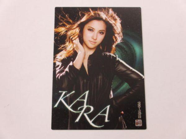 KARA スターコレクションカード/韓国版■ノーマルカード■KARA-056/パク・ギュリ