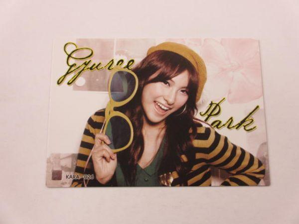 KARA スターコレクションカード/韓国版■ノーマルカード■KARA-026/パク・ギュリ