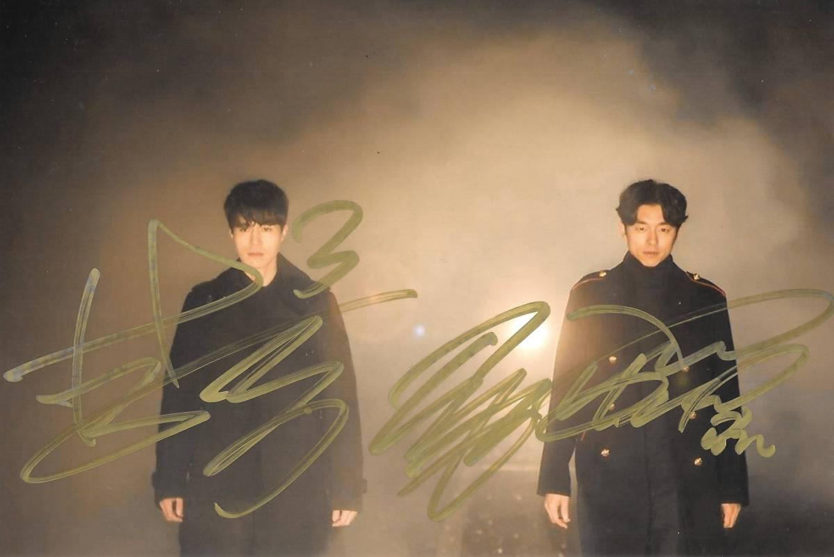 17.3★コン・ユ&イ・ドンウク★「鬼(トッケビ)」直筆サイン入り 公式写真 685