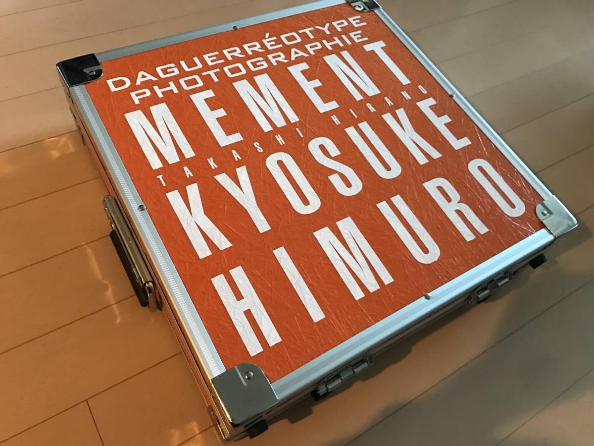 【美品】送料無料!特典ポスター付!MEMENT KYOSUKE HIMURO TAKASHI HIRANO 1998-2015