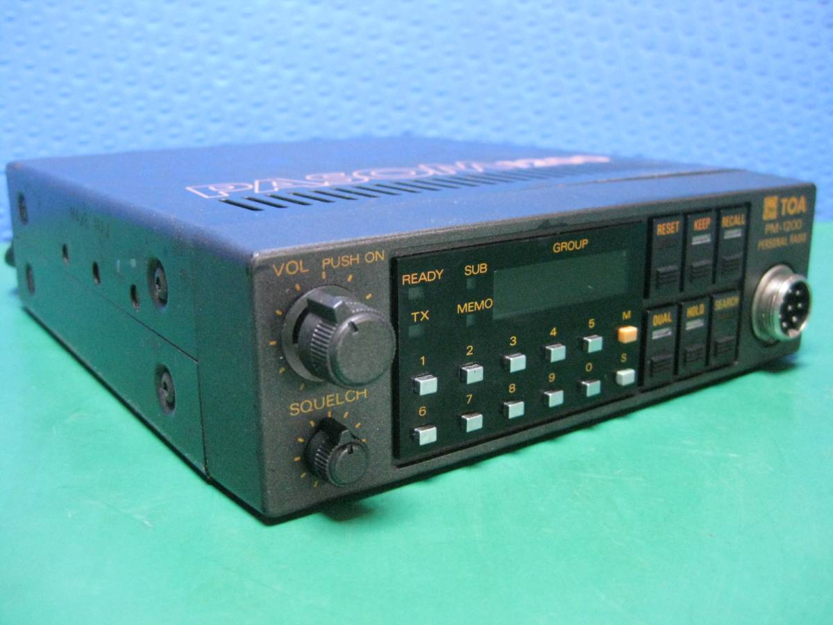 【J25】パーソナル無線 ラジオ TOA PM-1200 ジャンク_画像5