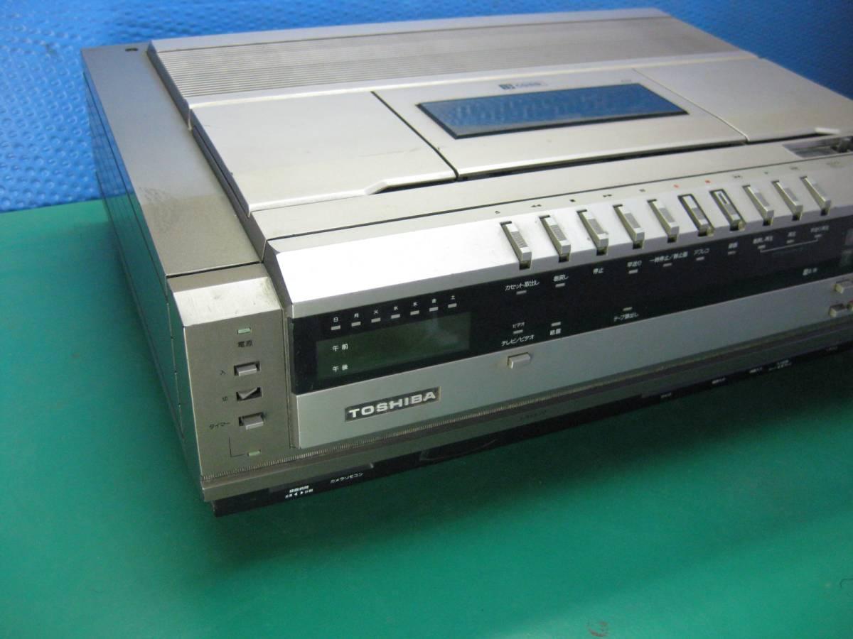【D57】東芝 V-500D カセットVTR ベータ βcord ジャンク_画像5