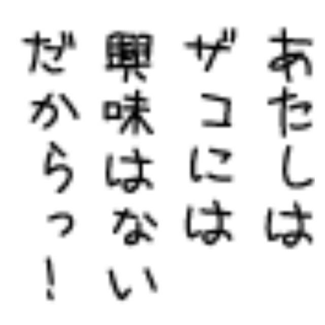 ハンゲーム 引退 1円スタート 超希少 スージー台詞