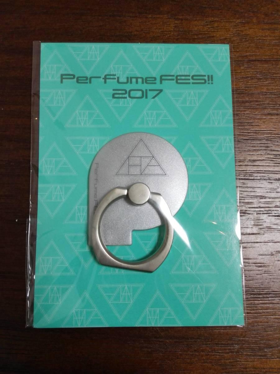 新品未開封 Perfume FES!! 2017 Family ring 星野源 スマホリング ライブグッズの画像