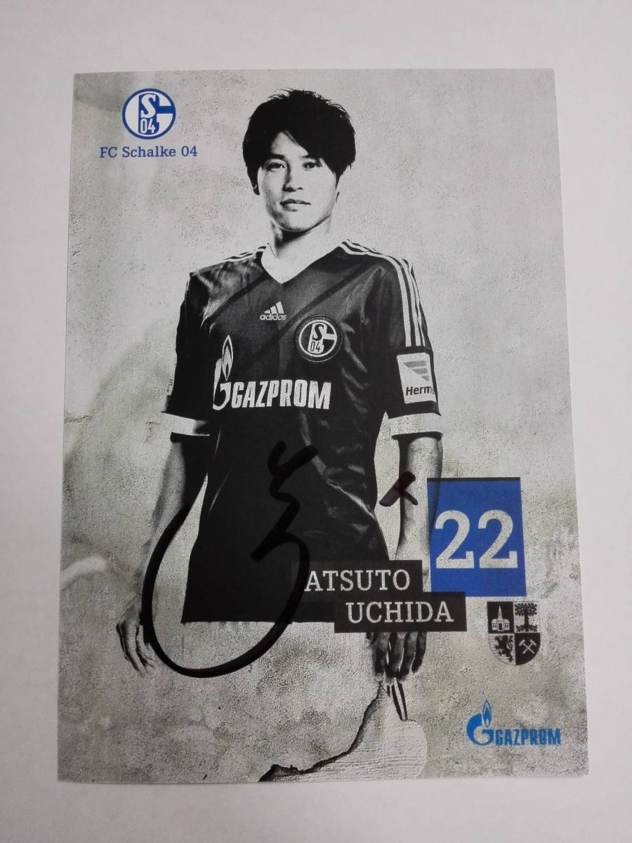 内田篤人 直筆サイン入りカード シャルケ クラブ公式発行 オートグラフ 日本代表 1