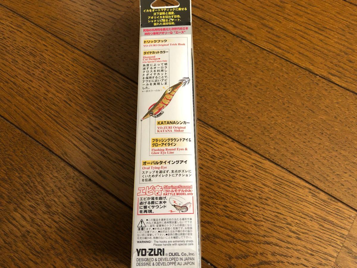 ☆ヨーヅリ アオリーQエース ラトル 3.5号 20グラム☆DUEL 新品 オレンジ_画像4