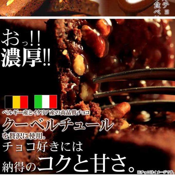 ブラウニー/濃厚な高級チョコレートブラウニー/チョコレート好き5個/訳あり/送料無料_画像3