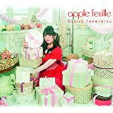 apple feuille 2017 竹達彩奈_画像1
