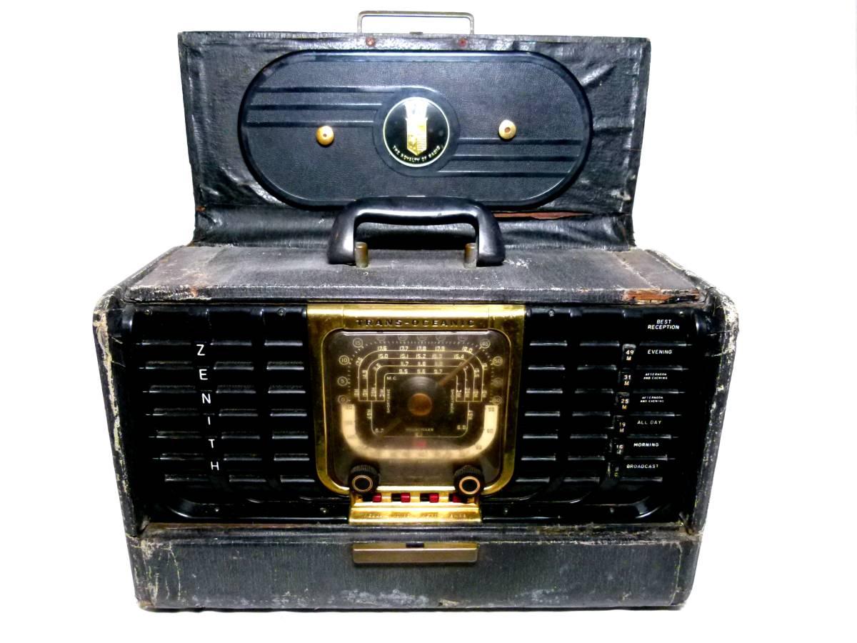 ZENITH Trans-Oceanic 真空管ラジオ ゼニス アンティーク ジャンク品