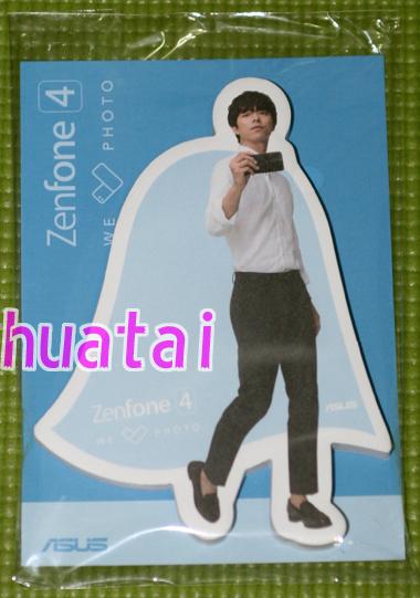 ◆レア限定◆ コン・ユ ASUS ZenFone 4 メモ帳 メモ用紙 B
