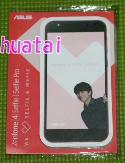 ◆レア限定◆ コン・ユ ASUS ZenFone 4 メモ帳 メモ用紙 A